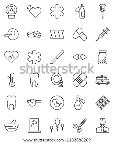 thin line vector icon set - thermometer vector, pills, oxygen, ambulance star, heart pulse, cross, eye, pregnancy, insemination, syringe, crutches, scissors, scalpel, patch, bottle, blister, mortar