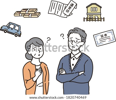 """Think about inheritance after death.The Japanese in the illustration is written as """" Securities and wills"""""""
