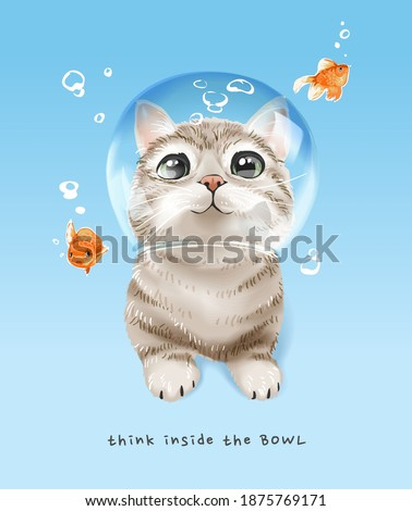 think inside the bowl slogan