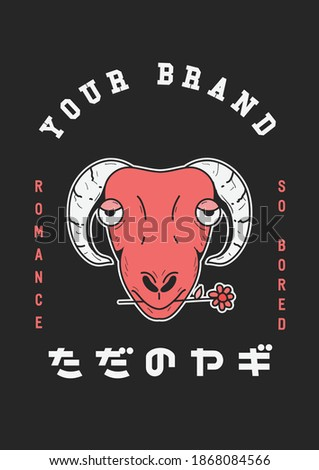 This design depicts a goat with a bored face biting a flower. And Japanese text た だ の ヤ ギ which means 'a goat' Suitable for use on T-shirts, posters, etc. according to personal needs. ストックフォト ©