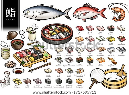 """This is an illustration of sushi. The letters on the upper left mean """"sushi."""" The letters under the small sushi represent the type of fish."""
