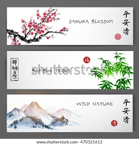 three banners with blossoming