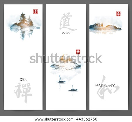 three banners with islands in