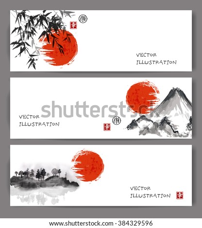 Three banners with red sun, bamboo, mountains and island with trees. Traditional Japanese ink painting sumi-e. Contains hieroglyphs - happiness, luck
