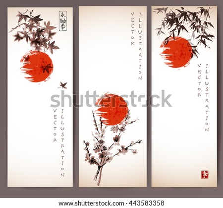 three banners with red sun