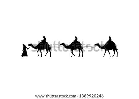 three camels and the four people