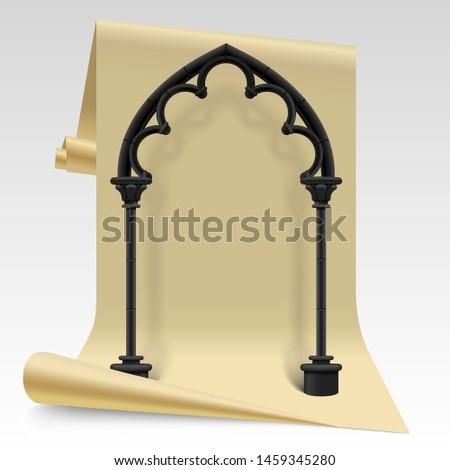 three dimensional beige paper