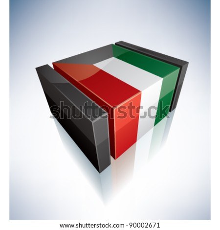 Three-dimensional Flag of Asia: State of Kuwait (part of the 3D Flags Icons Set) EPS v. 10