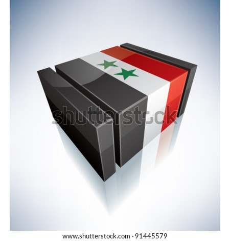 Three-dimensional Flag of Asia: Syrian Arab Republic (part of the 3D Flags Icons Set)