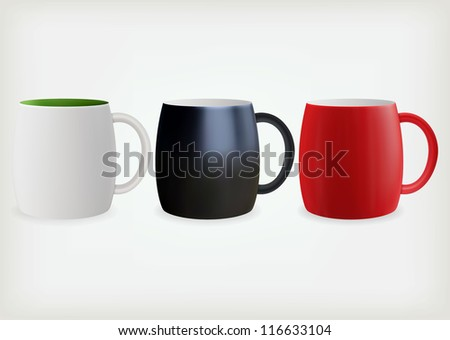 Three empty colorful coffee cups