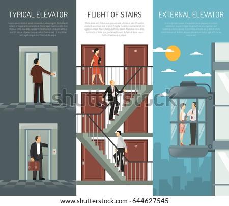 three escalator stairs vertical