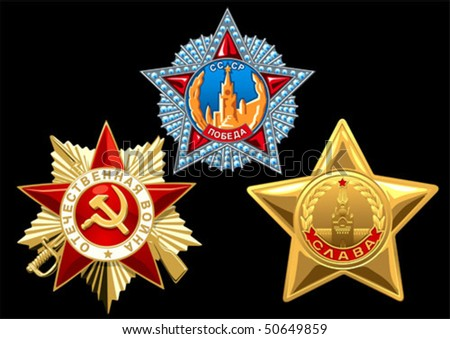 three orders   the award in the