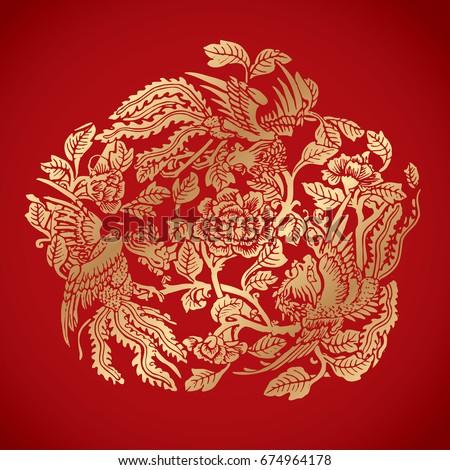 three phoenixes around chinese