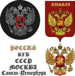 three russian symbols with two headed eagle. There are also the names in russian