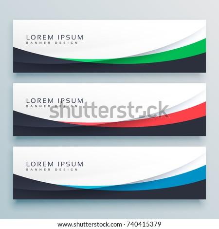three wavy web banners header vector design