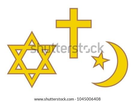 Silhouette Jewish Religious Icon Vectors Download Free Vector Art