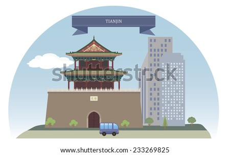 tianjin  china