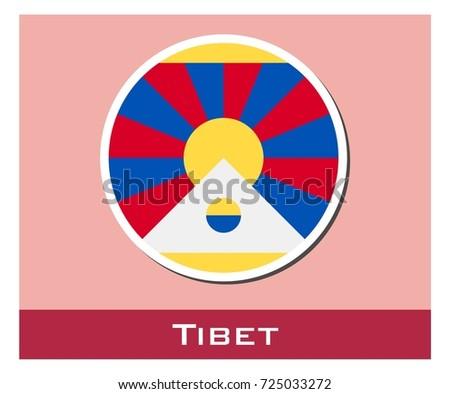 tibet flag icon