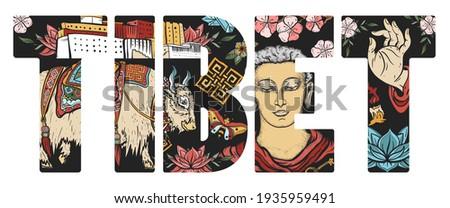 Tibet slogan. Buddhism, Spirituality travel. Tibetan culture and tradition. Oriental Asian art. Buddha, yak, monk, lotus flowers, mountains, Lhasa, endless knot. Lettering concept Stok fotoğraf ©