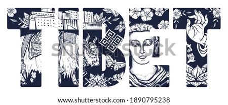 Tibet slogan. Oriental Asian art. Buddha, yak, monk, lotus flowers, mountains, Lhasa, endless knot, eternal, Buddhism, Spirituality travel. Tibetan culture and tradition Stok fotoğraf ©