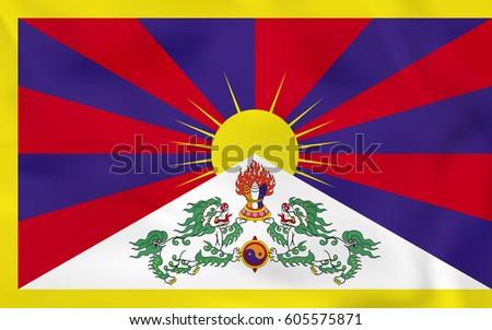 tibet waving flag tibet