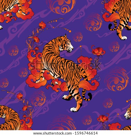 tiger and flower and cloud