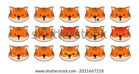 tiger animal emoji faces set