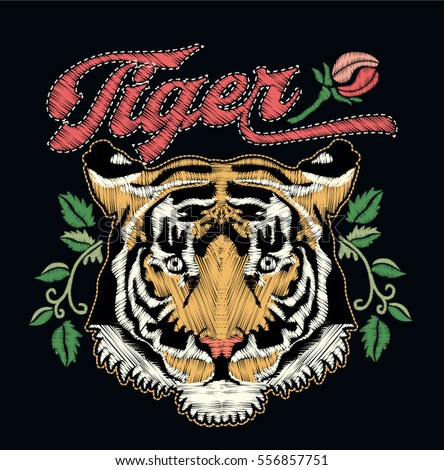 tiger embroidery designvector