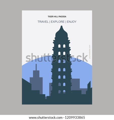 Tiger Hill Pagoda Suzhou, China Vintage Style Landmark Poster Template