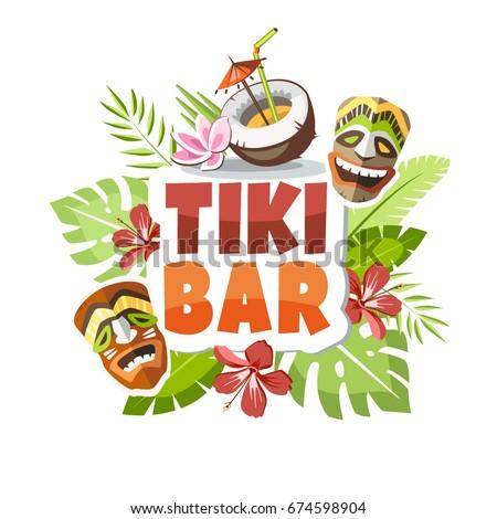 tiki bar hawaii party time