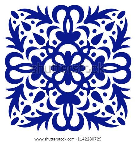 Tile Ornament. Navy blue ornate mosaic vector illustration