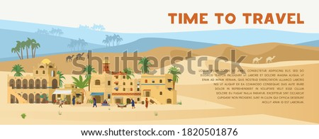 time to travel vector banner