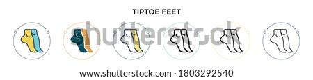 tiptoe feet icon in filled