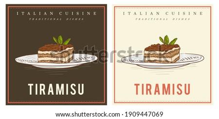 Tiramisu Italian dessert made on plate vintage retro illustration Photo stock ©