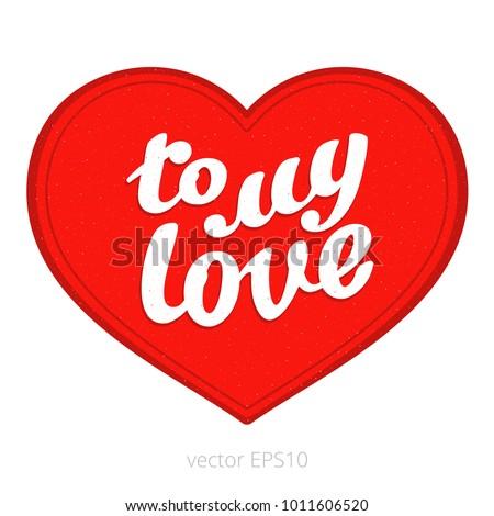 to my love vector valentine