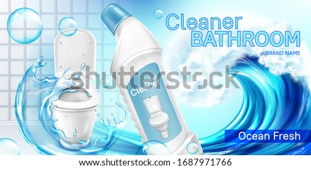 Toilet cleaner bottle in water wave. Vector realistic brand poster with detergent product for bathroom cleaning, liquid bleach for toilet bowl with sea fragrance. Promo banner, advertising background