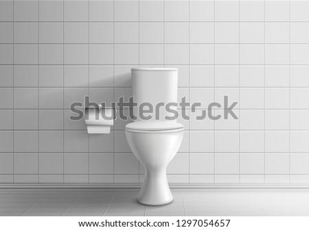 toilet room minimalistic