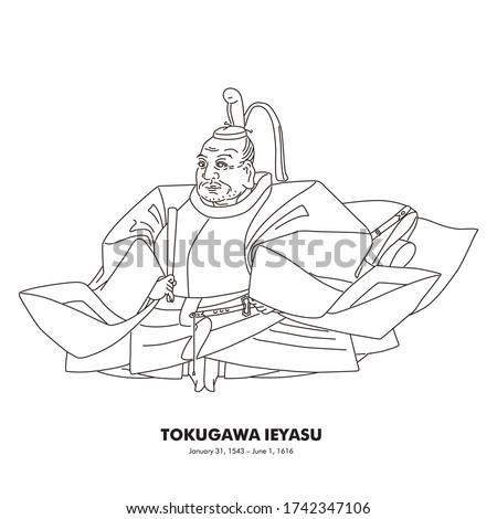 tokugawa ieyasu  1543 1616