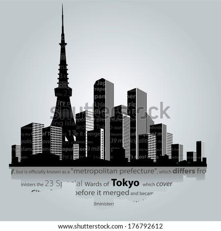 tokyo city silhouette