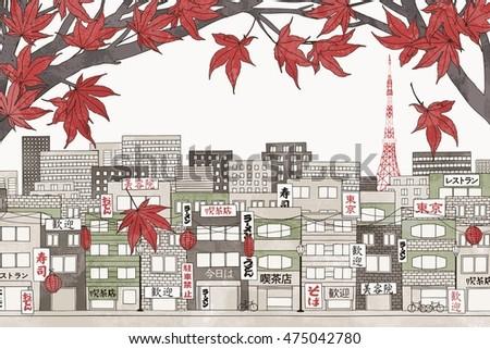 tokyo  japan in autumn   hand