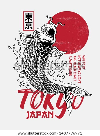 Tokyo, Japan koi fish vector illustration. Print for t-shirt graphic and other uses. Japanese text translation: Tokyo