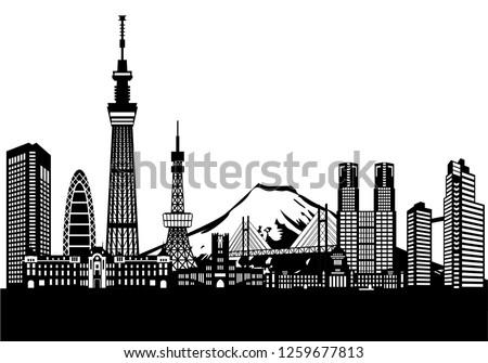 tokyo landmark buildings and