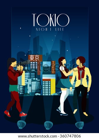 tokyo night life poster with