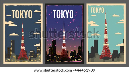 tokyo set of retro posters