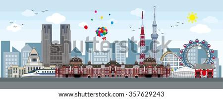 tokyo skyline center of tokyo