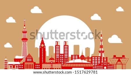 tokyo skyline flat vector
