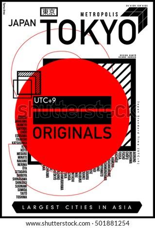 tokyo   stock vector