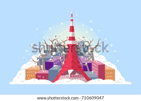 tokyo tower in winter on blue