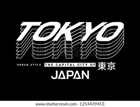 tokyo typography graphic design