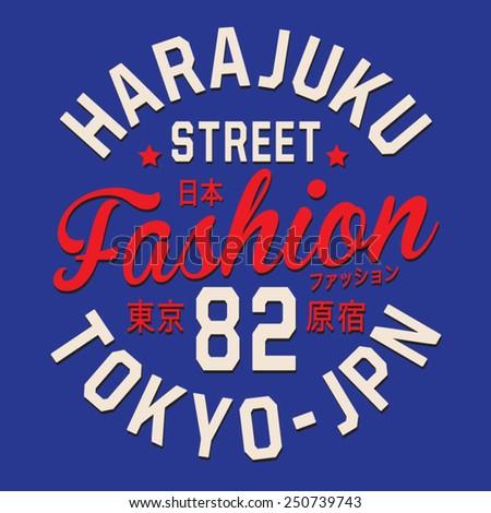 tokyo typography  t shirt
